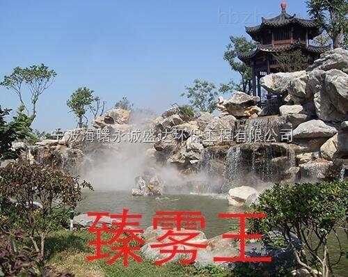 宁波海曙区园林假山