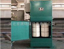 LMC-L型脈沖濾筒除塵器