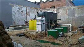 石家庄地埋式一体化污水处理设备厂家