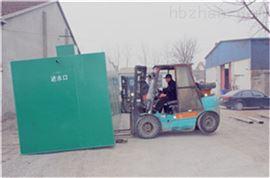 河北省地埋式一体化污水处理设备型号