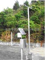 中西(CXZ)便携式自动气象站/小型气象站 型号:WPH1-9 库号:M15375