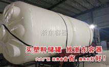4吨pe塑料水塔新闻