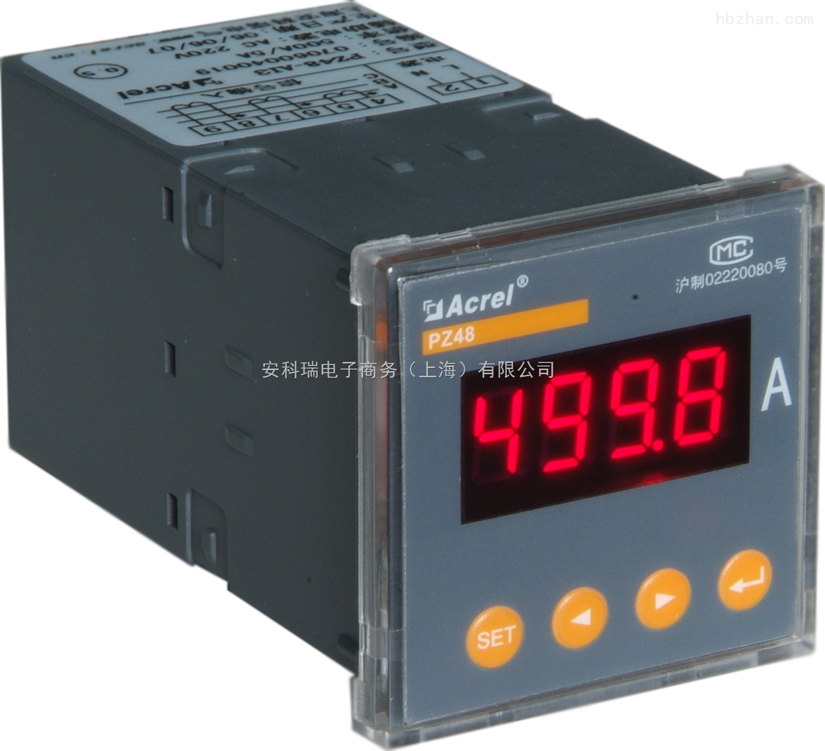 单相微型可编程智能数显电测电流表