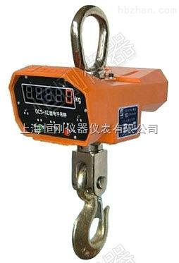 10吨直视电子吊磅秤检定规程