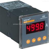 CL48-AI /PZ48-AI单相智能电流表厂家