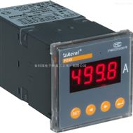 CL48-AI3 PZ48-AI3三相数显可编程电流表