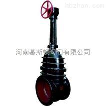 Z541T/Z541W傘齒輪傳動明杆楔式閘閥