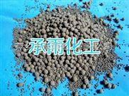 0.5-30mm陶粒滤料