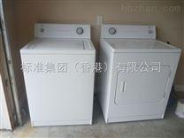 美标whirlpoop洗衣机/干衣机_织物缩水率试验机