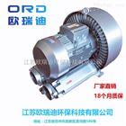HRB-740污水处理曝气高压风机