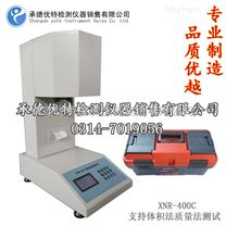塑料熔融指數測試儀,融指儀,熔指儀400C
