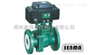 SMTQ941F46-10C4-20Am智能调节电动衬氟球阀SMTQ941F46-16C