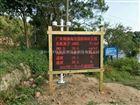海南保护区负氧离子实时监测设备