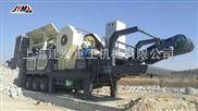 可移动式碎石设备/移动型破碎站/粉碎机械设备