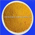 HRD--北京水处理PAC混凝剂