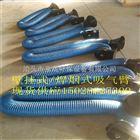 河北京茂壁挂式吸气臂/悬停万向吸气臂价格