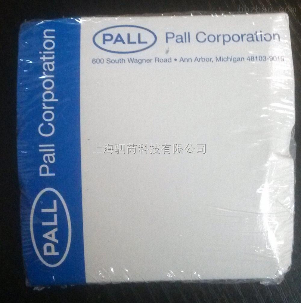 PALL颇尔 聚四氟乙烯滤膜有机相过滤膜0.2um