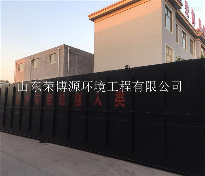 工业废水处理设备现场安装 含甲醛废水设备
