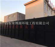 河北新农村污水处理设备厂家 一体化设备