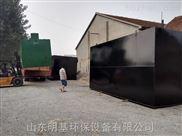 浙江省地埋式一體化汙水處理廠家