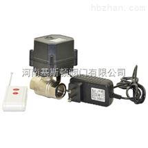 无线遥控电动球阀/远程控制电动球阀