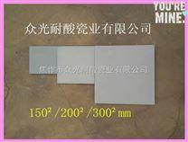 众光耐酸瓷砖抗冻防滑易清洗耐酸砖