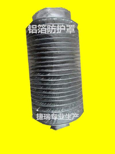 沧州捷瑞机床附件制造有限公司