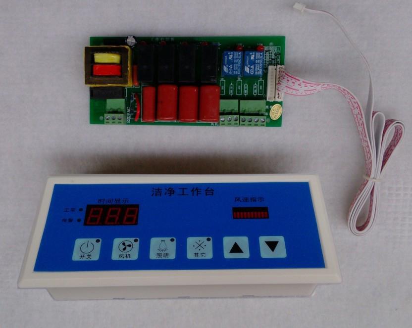 专门用于净化工作台电路控制