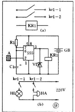 电子台秤电路图纸中继电器的符号