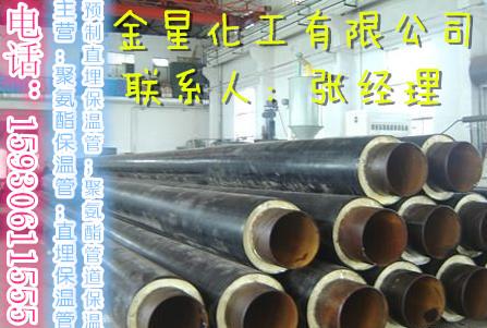 玻璃钢缠绕保温管 江苏玻璃钢保温管.