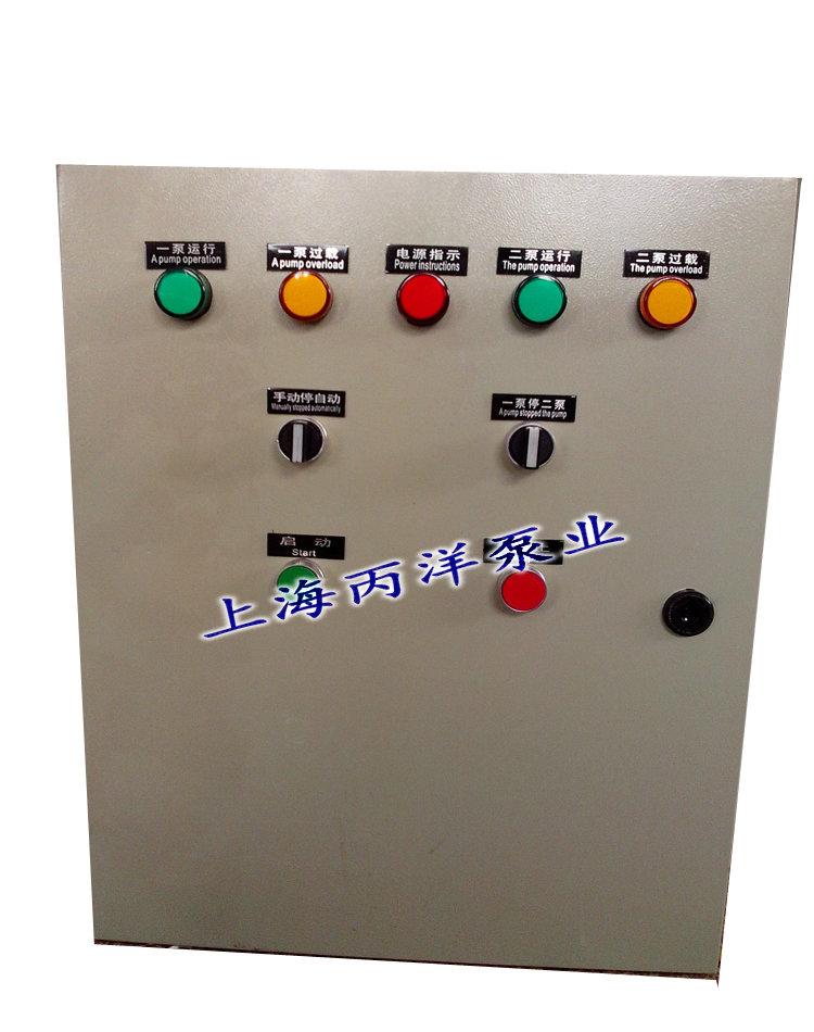星三角启动水泵控制柜