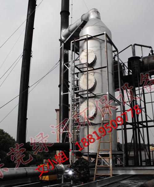wst-1喷淋净化塔|有机废气喷淋净化塔