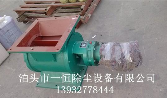 yjd-8星型卸料阀|卸料器销售厂家图片