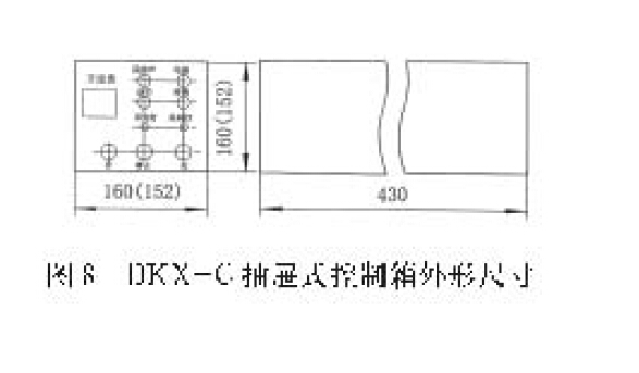 220v电动阀门开关型接线图