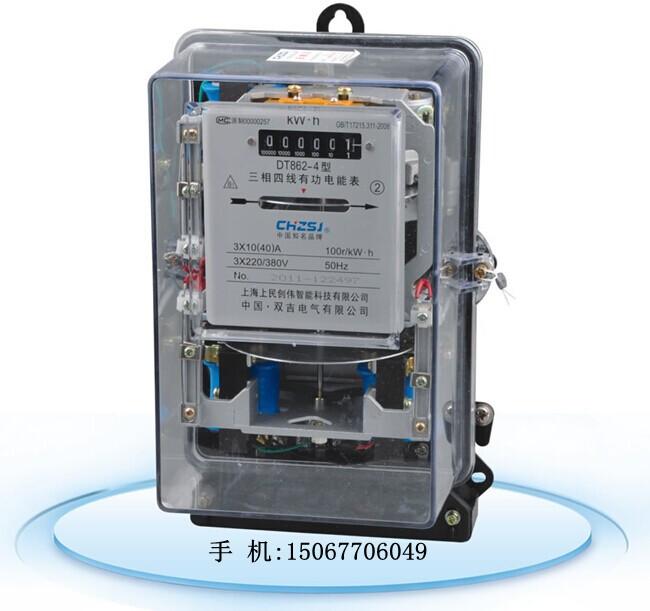 dt862-24型三相四线有功电能表,ds862-24型三相三线有功电能表