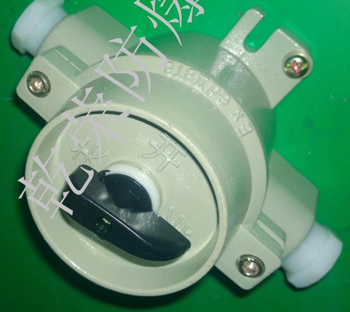sw-10防爆照明開關技術參數