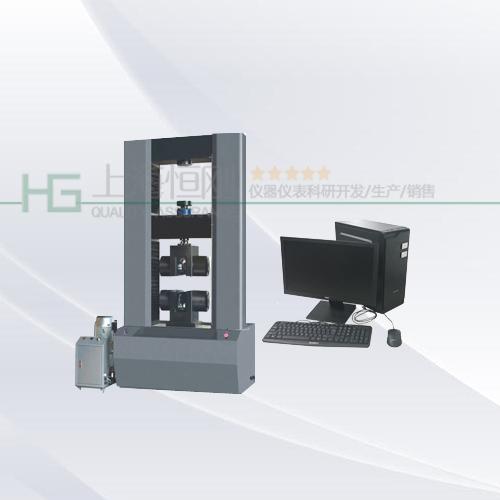 SG9300微机控制电子万能试验机