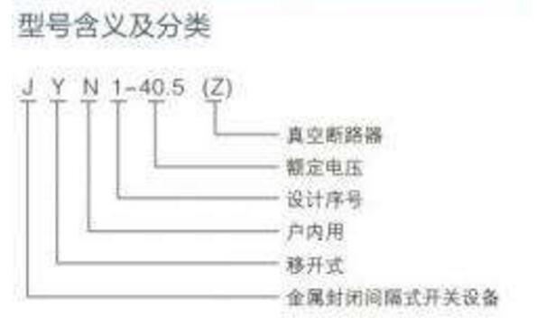 单票 电路 电路图 电子 票 票据 原理图 595_352