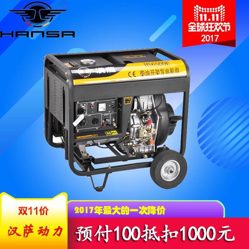 广东5kw单相柴油发电机价格