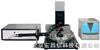 扫描振动电极测试系统