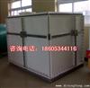 SMC组合式水箱厂家