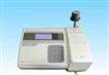 供应HK-228型联氨分析仪,价格,厂家,报价