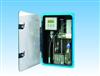 供应HK-358型蒸汽钠离子监测仪,HK-358型蒸汽钠离子监测仪价格,厂家