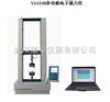 YG026G湖南YG026多功能电子织物强力机+面料接缝滑移剥离检测仪+织物断裂强力测试仪