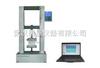 YG029土工格栅强力试验机厂家价格|钢塑格栅强力机标准(200mm取样,测试1M成品强力)