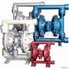 QBY系列QBY气动潜水泵