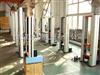 濟南鋁合金拉力試驗機廠家,鋁合金拉伸強度試驗機價格