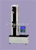 GL028型塑料拉力机#塑料拉力试验机*塑料拉伸试验机*塑料延伸率试验机