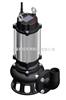<br>WQ(D)国标法兰不锈钢机筒污水污物潜水电泵(双道机封)