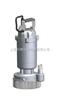 <br>Q(D)X全不锈钢手提式小型潜水电泵